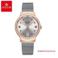 Đồng hồ nữ Julius JA1187 dây thép bạc - Size 33