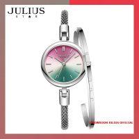 Đồng hồ nữ Julius Star JS032A dây thép trắng bạc