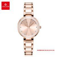 Đồng hồ nữ Julius JA1209 dây thép hồng