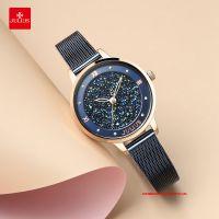 Đồng hồ nữ Julius JA1216 dây thép xanh - Size 32
