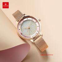 Đồng hồ nữ Julius JA1216 dây thép vàng đồng - Size 32