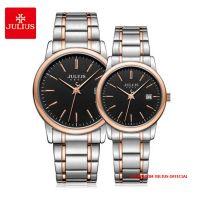 Đồng hồ cặp Julius JA-1205 dây thép mặt đen