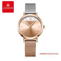 Đồng hồ nữ Julius JA-1237B dây thép bạc đồng - Size 32