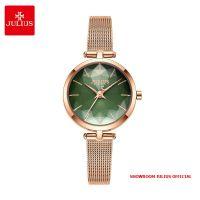 Đồng hồ nữ Julius JA-1225 dây thép vàng đồng mặt xanh