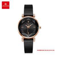 Đồng hồ nữ Julius JA-1214 dây thép đen