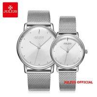 Đồng hồ cặp Julius JA-1238 dây thép bạc