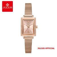 Đồng hồ nữ Julius JA-1226 dây thép vàng đồng - Size 20