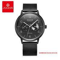 Đồng hồ nam Julius JAH-117 dây thép đen - Size 42
