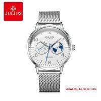 Đồng hồ nam Julius JAH-117 dây thép trắng bạc - Size 42