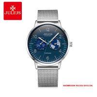 Đồng hồ nam Julius JAH-117 dây thép trắng bạc mặt xanh - Size 42