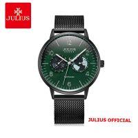 Đồng hồ nam Julius JAH-117 dây thép đen mặt xanh rêu - Size 42