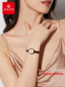 Đồng hồ nữ JULIUS JA979 dây da (nâu) - Size 23