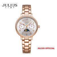Đồng hồ nữ Julius Star JS-047 dây thép vàng đồng kính Sapphie - Size 24