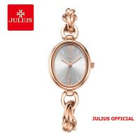 Đồng hồ nữ Julius JA-1258 dây thép vàng đồng - SIZE 22