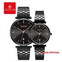 Đồng hồ cặp Julius JA-1260 dây thép đen