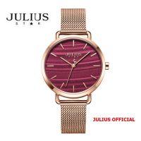 Đồng hồ nữ Julius Star JS-058 dây thép mặt đỏ sapphire | Size 34