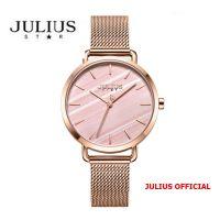 Đồng hồ nữ Julius Star JS-058 dây thép vàng đồng sapphire | Size 34