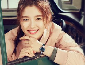 The Julius Watch 2017 (김유정 Kim Yoo Jung)
