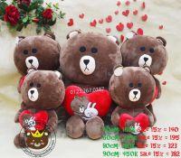 Gấu bông Brown ôm tim (40cm, 60cm, 80cm, 90cm)