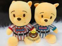 Gấu bông Pooh áo bóng chày (20cm)