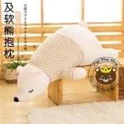 Gấu bông bắc cực trắn áo sọc (70cm)