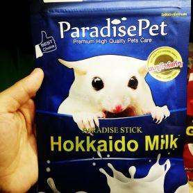 Bánh sữa Hokkaido Milk cho Sóc Bay Úc