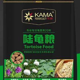 Thức ăn KAMA dành cho rùa cạn