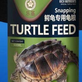 Thức ăn bổ sung dinh dưỡng cho rùa common