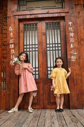 Đầm Nhún Ngực Siêu Xinh Cho Bé NX0687