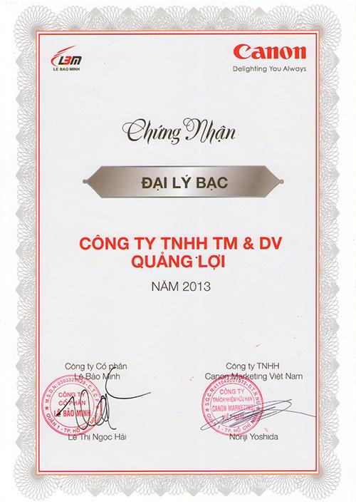 Giải bạc ngành Máy Photocopy năm 2013 toàn Việt Nam