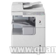 Máy photocopy Canon ir2520W + DADF