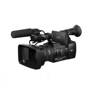 Sony NEX-FS700RH - CHính hãng