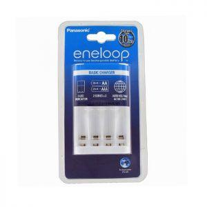 Sạc Eneloop Panasonic for Pin AA/AAA - Mới 100%
