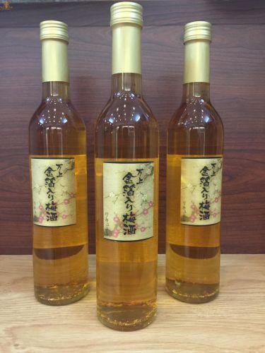 Rượu Sake Nhật vảy vàng