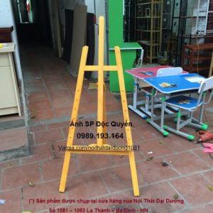Giá vẽ gỗ cỡ nhỡ màu vàng GV02V