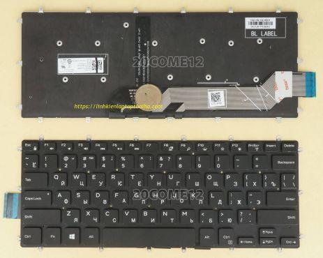 Bàn Phím Laptop Dell Inspiron 5379