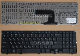 Bàn phím laptop Dell Inspiron 3537 15-3537 15R-3537