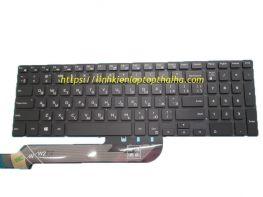Bàn phím laptop Dell Inspiron G7 7588