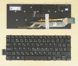 bàn phím laptop Dell inspiron 7573 15-7573