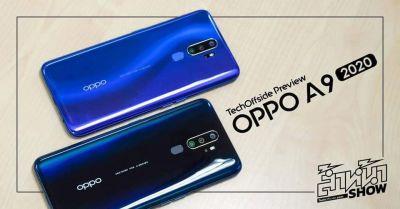 OPPO A9 2020 RAM 8GB CỰC KHỦNG MỚI 100% CHĨNH HÃNG OPPO BẢO HÀNH 12 THÁNG TOÀN QUỐC