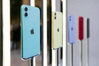 IPHONE 11 64GB MỚI 100% VN/A (1 SIM VẬT LÝ) NGUYÊN SEAL ĐỦ MÀU CHÍNH HÃNG (FULL VAT)