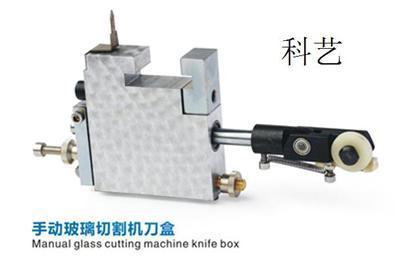Hộp dao cắt kính bằng tay