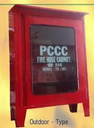 tủ chữa cháy ngoài nhà 500-700-220