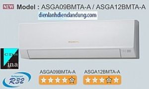 ĐIỀU HÒA GENERAL 9.000 BTU 1 CHIỀU GAS R32