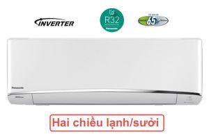Điều hòa Panasonic inverter 2 chiều 12.000BTU gas R32 Z12TKH-8