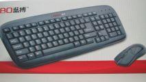 Bộ phím chuột LAMBO L520 USB