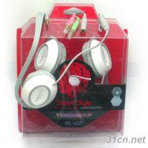 Tonsion NK402
