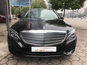 Xe Mercedes Benz C250 2.0AT 2017 - Đen ( Mới 100% )