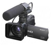 Sony HXR-MC50P