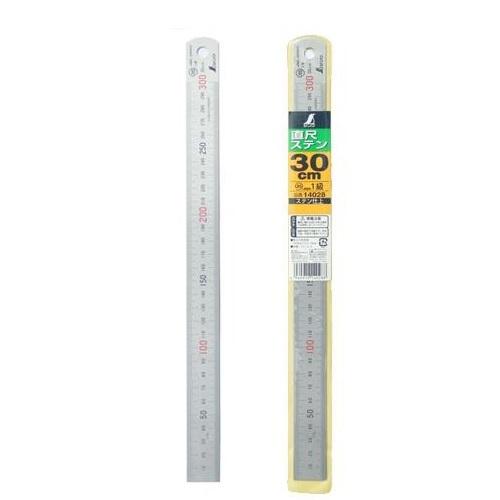 Thước lá shinwa 300mm 14028